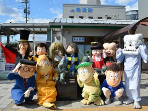 mizuki-shigeru-road