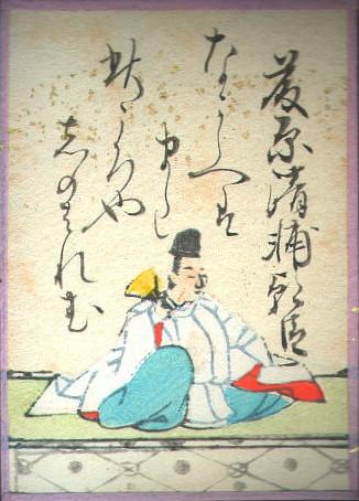 kiyosuke.jpg