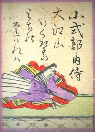 koshikibu.jpg