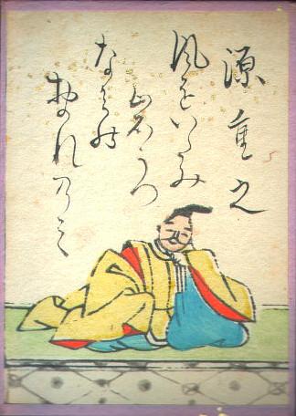 shigeyuki.jpg