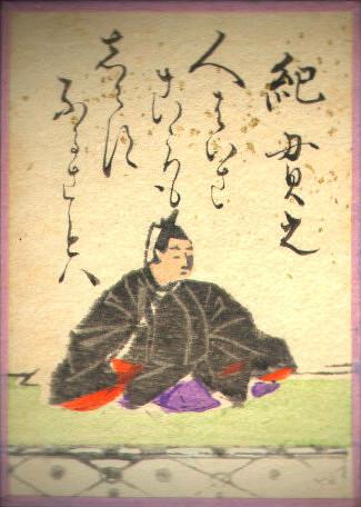 tsurayuki.jpg