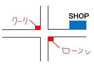 map_kuri