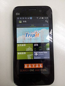 Xiaomi_M1