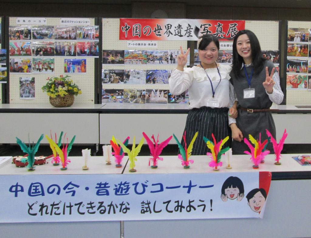 hitachi-international12-01