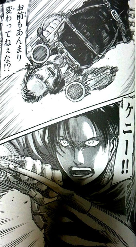 shingeki-01.jpg
