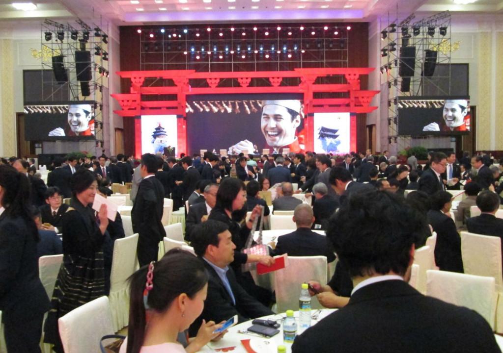 zhongriyouhao2015-2
