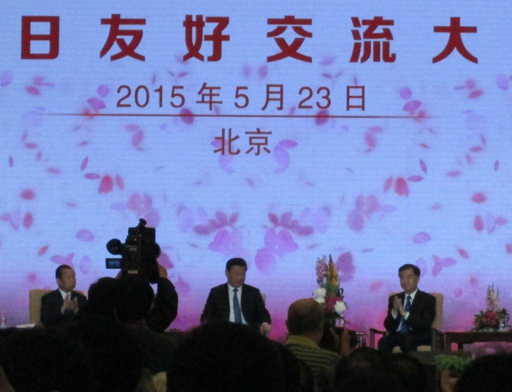 zhongriyouhao2015-3