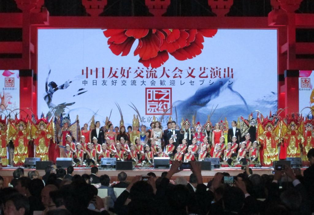 zhongriyouhao2015-8