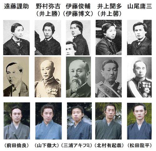 choshu_five03.jpg