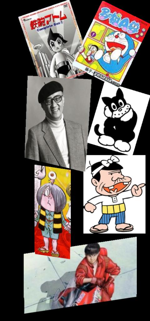 japanese-mangas