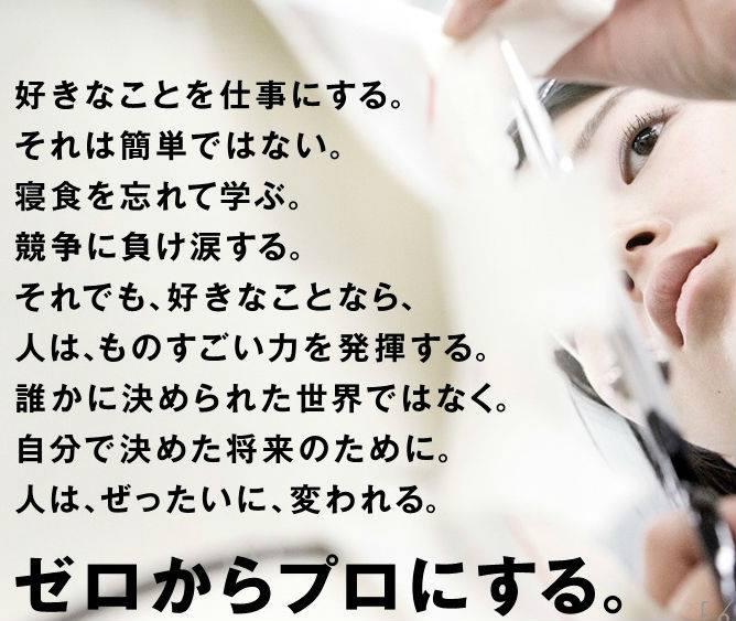 tokyo-mode