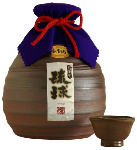 Awamori Distiller